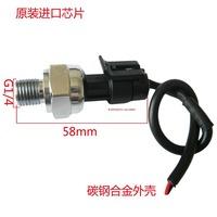 Water pressure sensor,gas pressure sensor ,oil pressure sensor & 5pcs