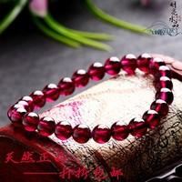 Crystal natural rose garnet bracelet beauty