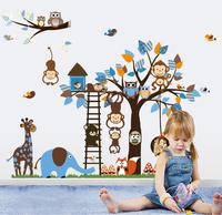 Free shipping Monkey Giraffe Owl Bird Tree Wall Stickers Decal Home Art Baby Kids Nursery Vinyl Bedroom Stickers Large size