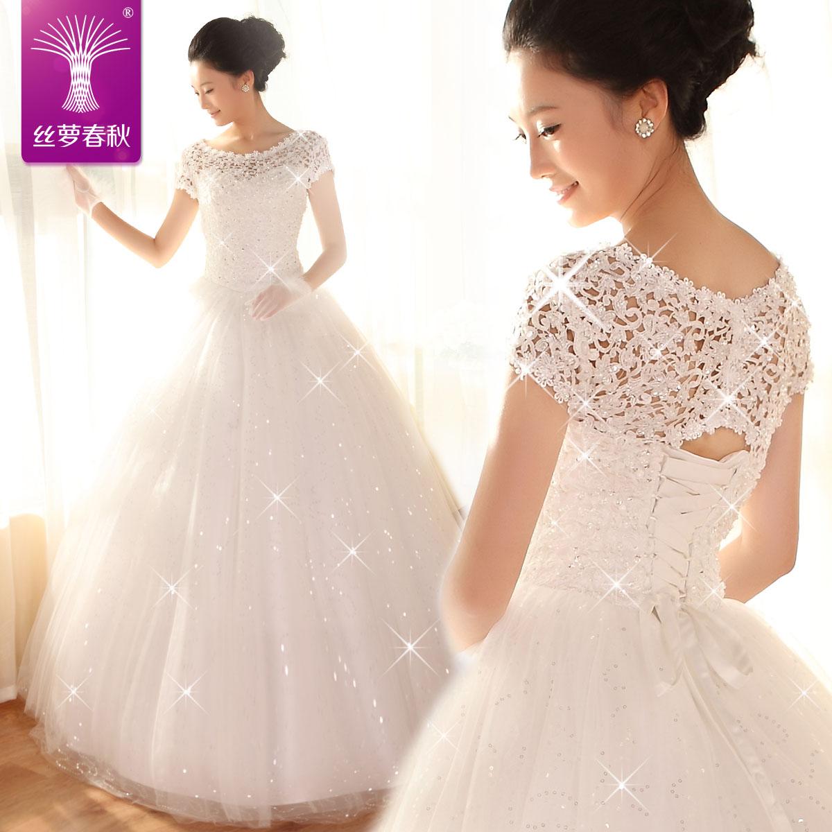 Пышные свадебные платья с закрытыми плечами