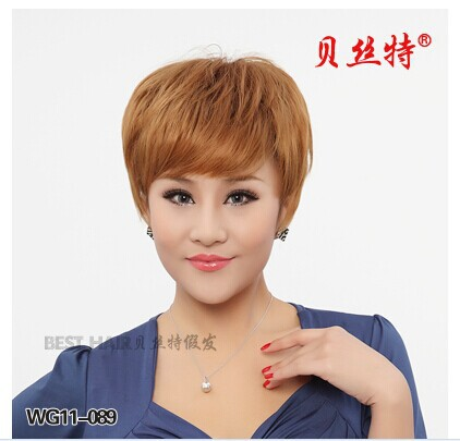 Short fluffy fake wigs latest Korean fashion models handsome short hair straight hair bangs temperature OL Business Wire(China (Mainland))