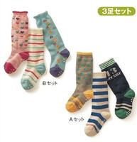free shipping 2014 spring autumn 12pair/lot cotton striped baby socks kids socks children's anti-slip socks