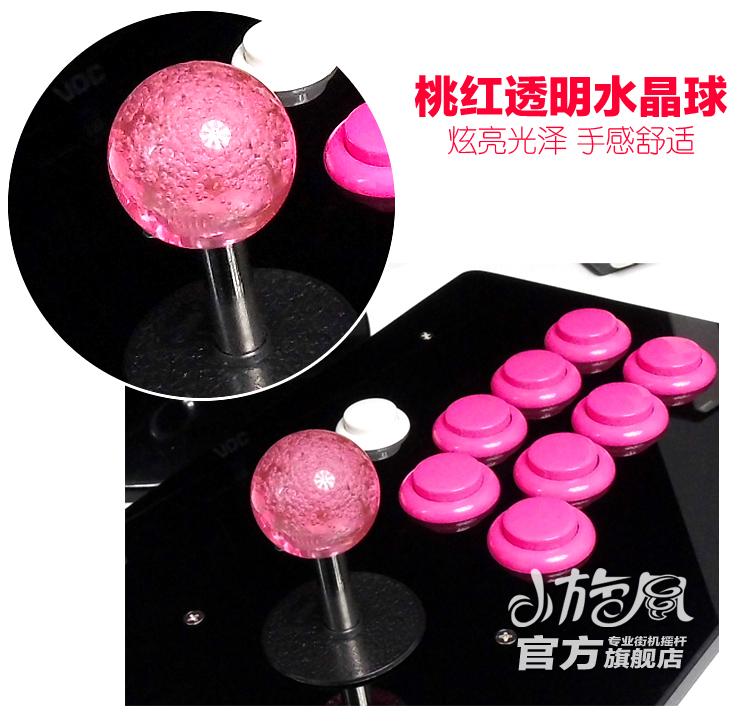Rocker big full round rocker arcade joystick game joystick rocker computer usb joystick 0(China (Mainland))