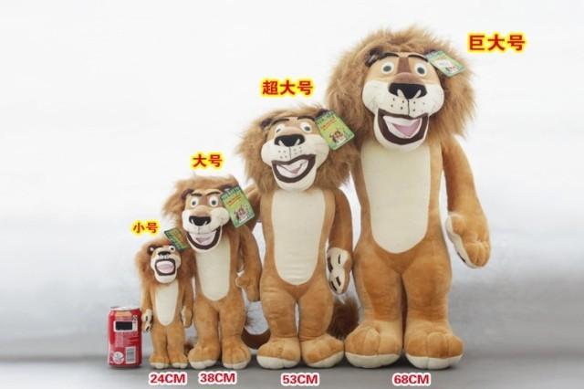 Baby toy Madagascar lion plush doll, cute animals NICI plush toys, children's birthday gift, Free Shipping 38cm(China (Mainland))