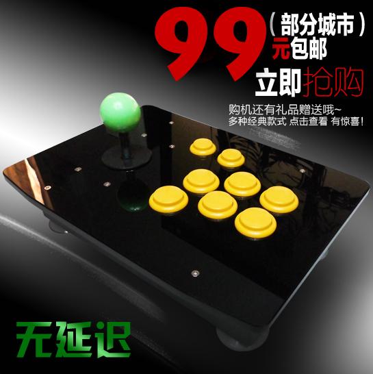 Rocker game joystick arcade joystick usb joystick rocker pc joystick(China (Mainland))