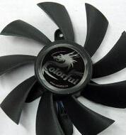 Original Colorful graphics card fan leaves Gtx560Ti