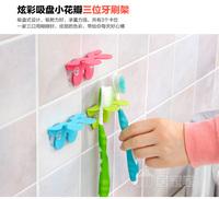 Macaron small petals powerful suction toothbrush holder toothbrush rack three