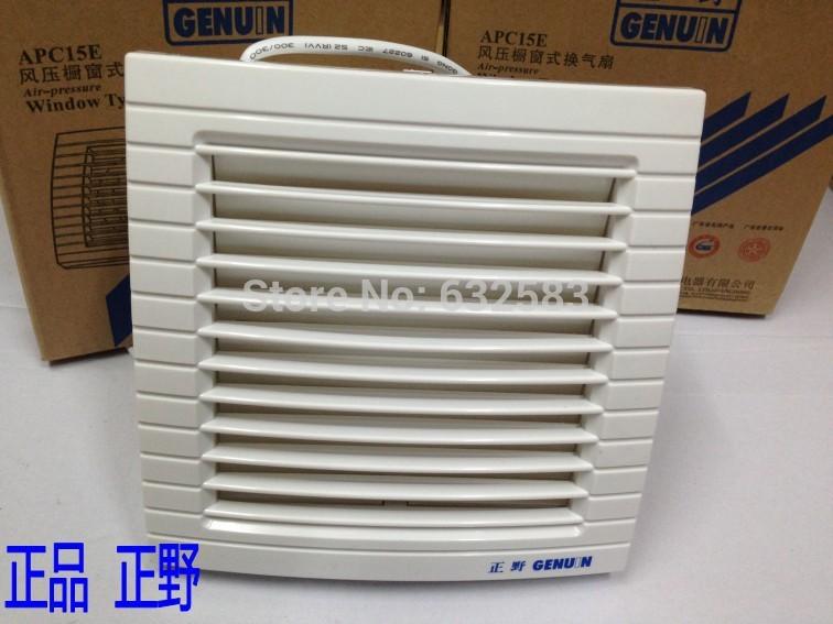 Extractor Ventilador Baño:Bathroom Exhaust Fan Filter