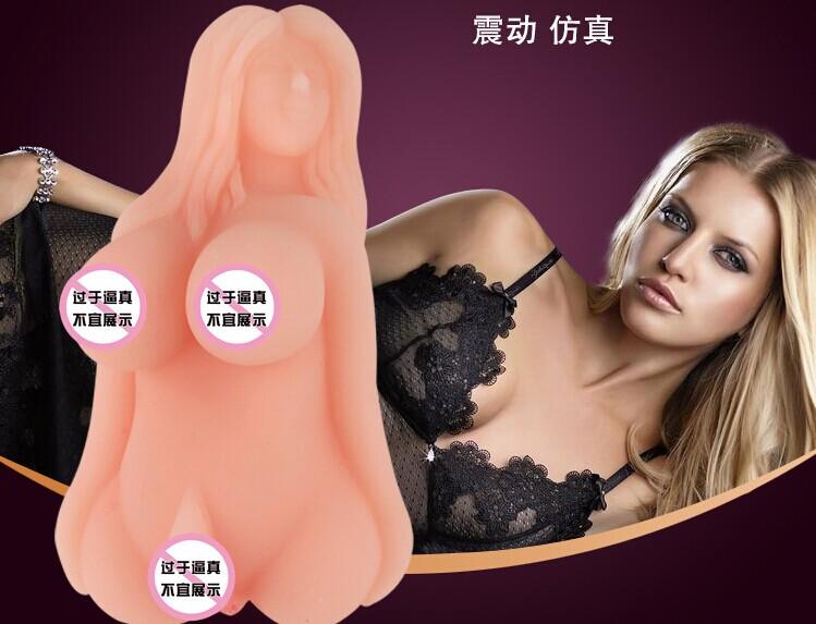 vagina toy callgirl köln