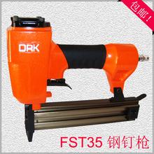 Trunking special nail / nail gun / nail decoration / fst35 Nailer(China (Mainland))