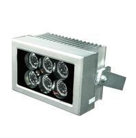 CCTV Security Silver 30degrees LED Array IR Illuminator 120M  6pcs  Led IR Light Outdoor Waterproof for CCTV Camera