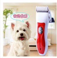 The pet dog shaver Tactic electric clippers pet barber fader supplies a large dog VIP charging