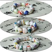 accessories full bead bracelet chromophous popular simple elegant