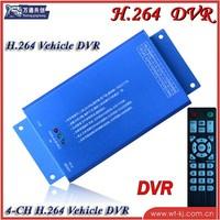 Mini CCTV 4CH Realtime TF Card Mobile H.264 d1 Car Vehicle DVR Recorder System Audio / car dvr