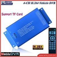 Mobile Car 4CH TF Card DVR CCTV Realtime CCTV Video Recorder System