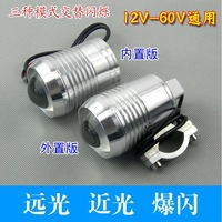 2x 15W CREE 1200LM 6500K Motorcycle flash light Moto/Motor Led Spotlight Strobe headlight Motorbike Daytime Fog lamp 12v-60v
