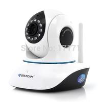 """720p IP Camera """"VStar-Cam"""" - IR-Cut, 10 Meter Night Vision, Two Way Audio,Plug + Play"""
