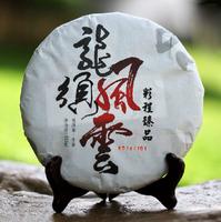 357g Long Xu Feng Yun royal puer raw tea,yun nan pu er uncooked sheng teas seven cake,dragon health qi zi qizi puerh shen cha