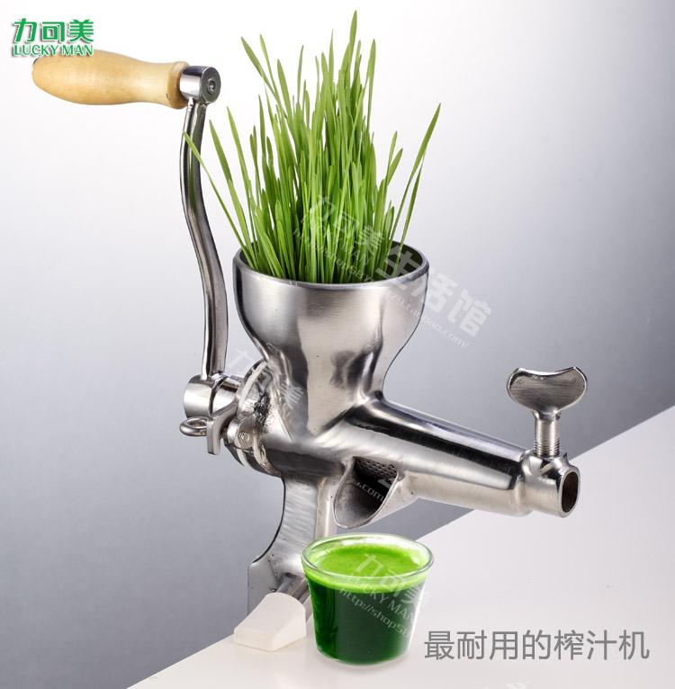 Online Kaufen Großhandel juicer wheat grass aus China