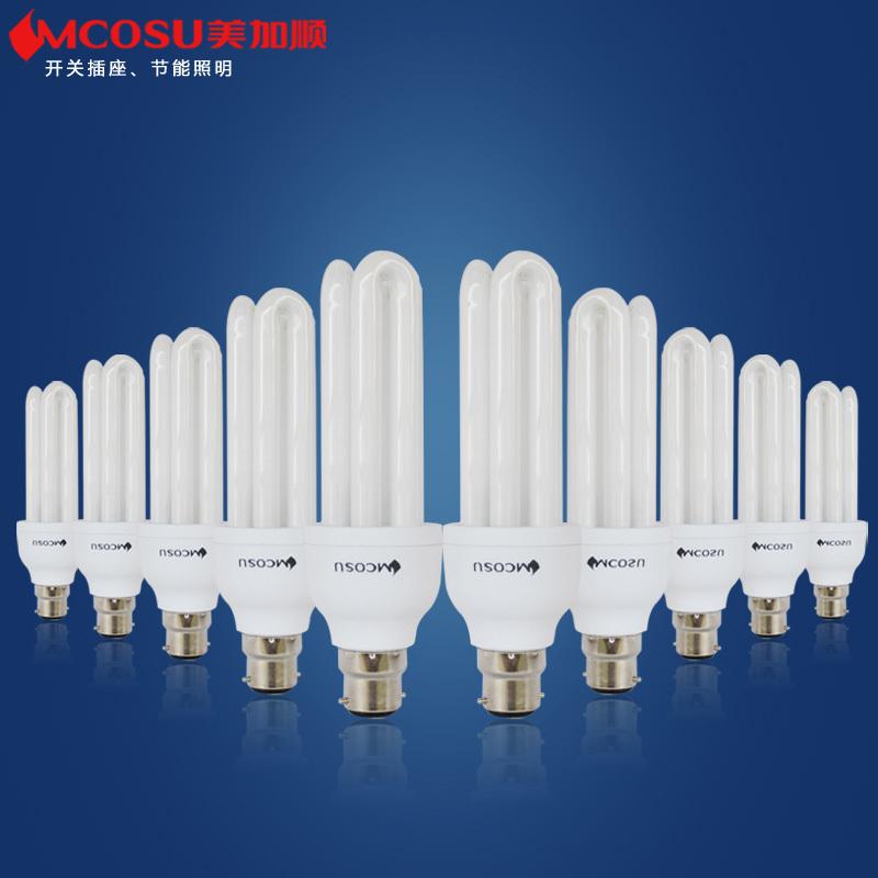 Canada along E27 B22 3U energy saving lamp energy saving fluorescent light bulb energy saving lamp downlights installed packages(China (Mainland))