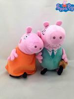 Peppa Pig Family Plush Toys 30cm Mommy Pig And 32cm Daddy Pig Pepa Pig Doll Toy  Brinquedos Meninas Birthday party Gift