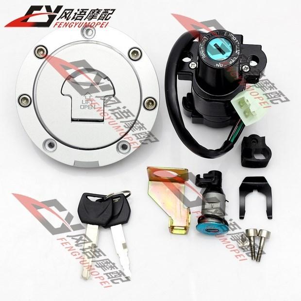 For Honda CBR600 F5 2003-2006 years CBR1000 Hornet 600 motorcycle lockset Lock Set Ignition Gas Cap Tail & Keys(China (Mainland))