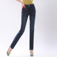 2014 spring high elastic waist slim butt-lifting skinny pants pencil pants jeans female plus size available