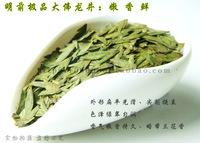 1bag/lot(5g) Dragon Well  Longjing green tea  green tea the chinese green tea Long jing the China green tea