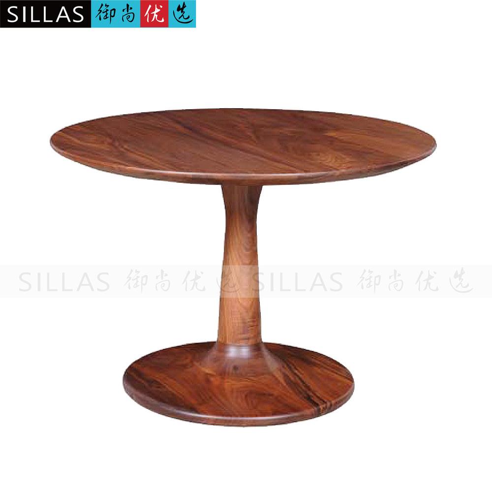 Salontafel ronde zwarte artownit for - Ampm tafel ...