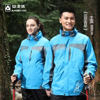 waterproof three-in outdoor thermal fleece liner twinset