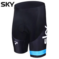 2014 blue sky ride for clothes shorts cycling pants professional ride pants ride service bottoms