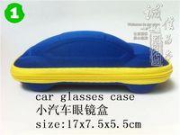 2014 NEW PRODUCT STOCK FREE SHIPPING CAR GLASSES CASE  CHILDREN GLASSES BOX