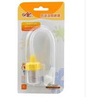 Free shipping nasal aspirator newborn baby nasal aspirator nasal suction device baby soft head more secure   HA0018