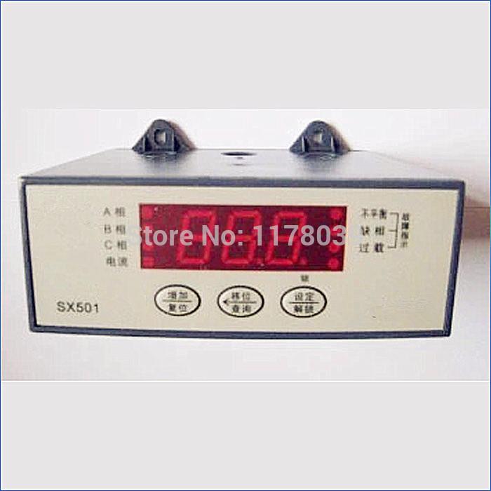 single/Three phase electric motors protection,Intelligent digital motor protection,Free Shipping J14448(China (Mainland))