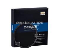 Zomei 77mm Ultra Slim HD 18 Layer Super Glass PRO MC-CPL Violet Lens Filter for SLR Camera Canon Nikon