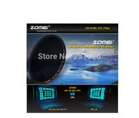 Zomei 72mm Ultra Slim HD 18 Layer Super Glass PRO MC-CPL Violet Lens Filter for SLR Camera Canon Nikon