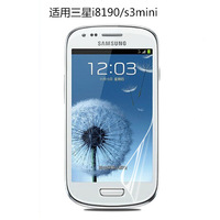 High Definition Clear Screen Protector for Samsung Galaxy S3 mini i8190, Retail Package
