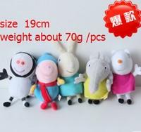 5pcs/lots 2014 New Hotsale peppa pig doll 5pcs/set Peppa Pig's Friends 19cm plush toys All Friends