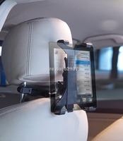 "Koolehaoda Universal New Car Mount Tablet Back Seat Headrest Holder For 7""-11"" Tablets"