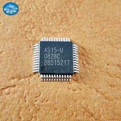 Free shipping 10pcs/lot AS15-U AS15 U QFP-48 E-CMOS IC electronics components distributor(China (Mainland))