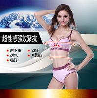 90 PCS/ BRA SET/Free Shipping/Women Sexy Dry Fit Fashion BRA/Sport Bra