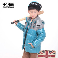 Children's clothing down coat male child with a hood zipper medium-long thermal thickening 0901