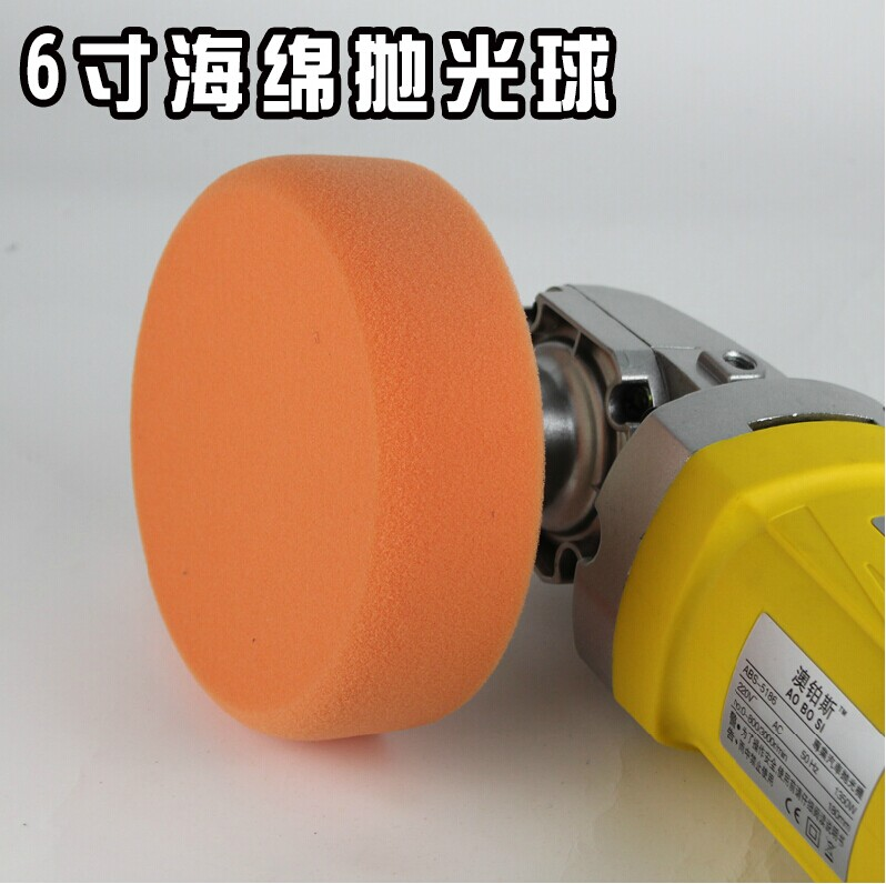 Sponge polishing disc sponge ball polishing wheel car waxing machine polishing machine 6 plate(China (Mainland))