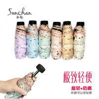 2014 free mail super lightweight sunscreen fifty percent uv shading and cooling folding umbrella