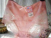 free shipping high quality Milk silk Qmilch women's lace sexy seamless panties briefs  plus size XXXL XXXXL