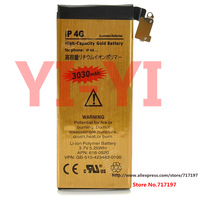 """Hot sales,Lowest,3.7V Nominal """"3030mAh"""" Actual Capacity 2000mAh Dual-cell Li-ion Battery for Iphone 4G"""