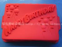 Big 33*21.6CM Rectangle Shape Food Grade Silicone Cake Mold Happy Birthday Cake Bakeware Cake Decorating Silicone Tools