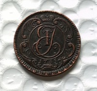 1755 Russia I.KO COIN COPY FREE SHIPPING