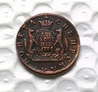 1774 Russia 2 KOPECKS COIN COPY FREE SHIPPING