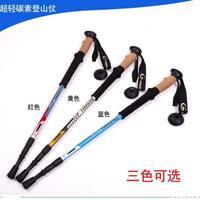 Genuine TREKKING shank outdoor trekking poles ultralight carbon 178g carbon fiber foot crutch walking sticks